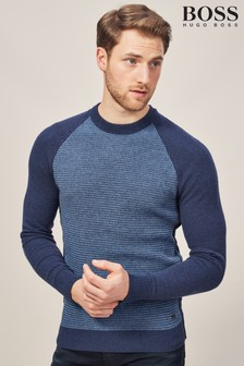 BOSS Grey Amicoso Jumper