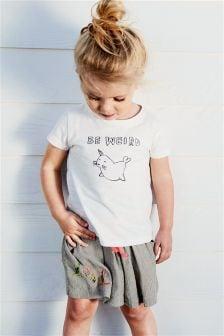 Pantaloni scurți Kangaroo (3 luni - 6 ani)