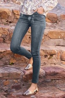 Velvet Side Stripe Skinny Jeans