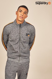 Superdry Grey Time Trial Taped Track Top