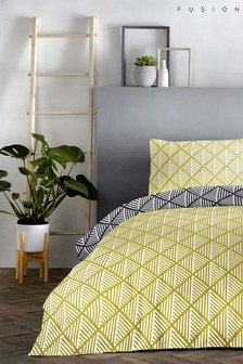Brooklyn Geo Duvet Cover and Pillowcase Set by Fusion