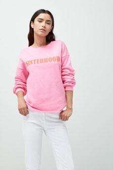 Raw Edge Sweater