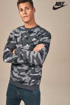 Nike Grey Camo Crew