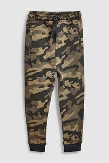 b490607f712 Tapered Leg Drop Crotch Joggers (3-16yrs)