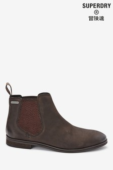 Superdry Brown Meteora Boots
