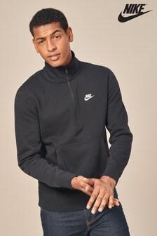 Nike Fleece mit Reißverschluss