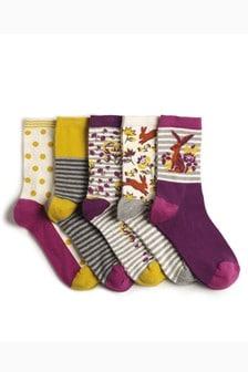 Rabbit Print Ankle Socks Five Pack