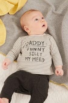 Daddy Slogan T-Shirt (0mths-2yrs)