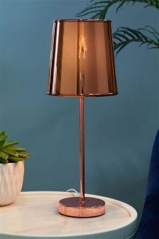 Jax Table Lamp