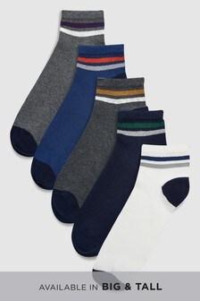 Lot de cinq paires de chaussettes de sport mi-hautes
