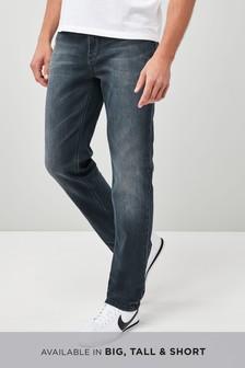 Мягкие саржевые cтретчевые джинсы