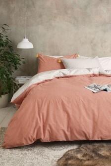 Komplet poszwy na kołdrę i poszewki na poduszkę w kropki z frędzlami Mini
