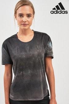 adidas Supernova T-Shirt, grau
