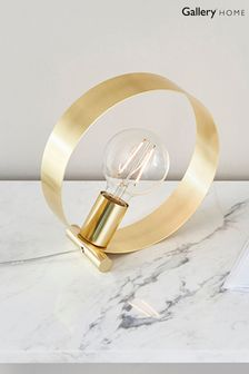 Circle Desk Lamp by Gallery Direct