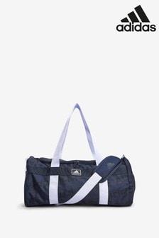adidas Purple Athletic Duffel Bag