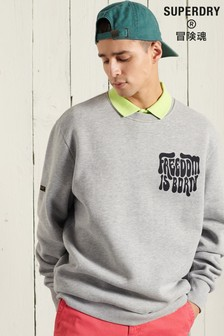 Superdry Grey Military Non Branded Crew Sweatshirt