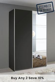 Cameron Dark Grey 1.36m Sliding Wardrobe by Rauch