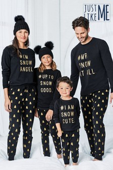 Matching Family kinderpyjama met tekst (3-16 jr)