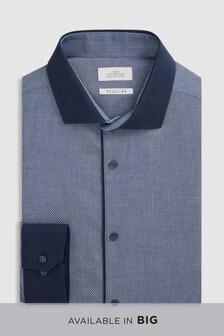 Рубашка с контрастным воротником