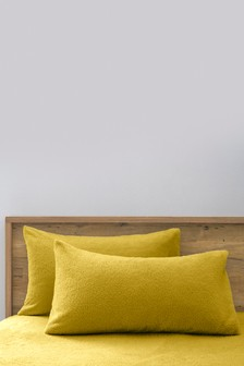Set of 2 Super Soft Fleece Pillowcases