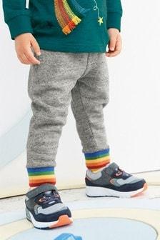 Rainbow Cuff Joggers (3mths-7yrs)
