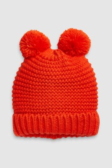 Double Pom Beanie Hat (Younger)