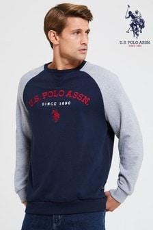 U.S. Polo Assn. Grey DH Appliqué Crew Sweatshirt
