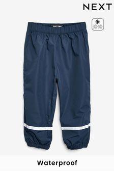 Waterproof Trousers (9mths-7yrs)