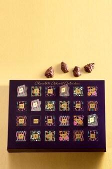 Milk Chocolate Advent Calendar