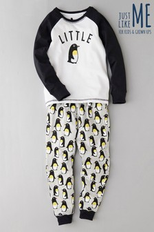 Older Kids Little Penguin Pyjamas (3-16yrs)
