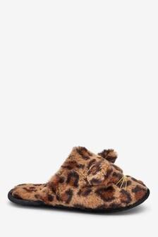 Lydia Leopard Mule Slippers