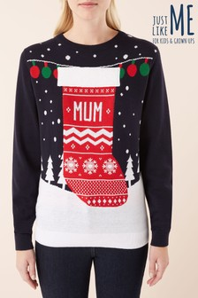 Christmas Stocking Jumper