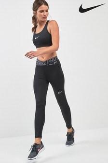 Nike Black 7/8 Intertwist Tight