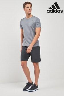 adidas Grey 4KRFT Short