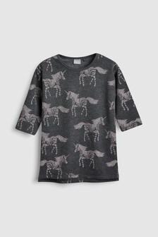 Zebra Print Sweat Dress (3mths-6yrs)