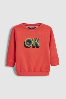 OK Crew (3mths-6yrs)