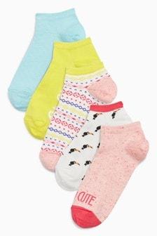 Bright Slogan/Pattern Trainer Socks Five Pack