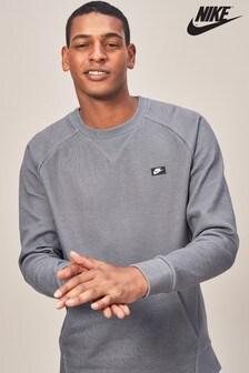 Nike Optic Grey Pullover Hoody