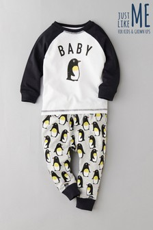 Younger Kids Baby Penguin Pyjamas (9mths-8yrs)