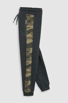 Tapered Leg Drop Crotch Joggers (3-16yrs)