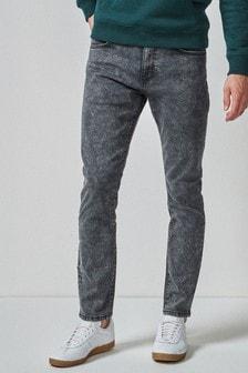 Sněhově seprané džíny