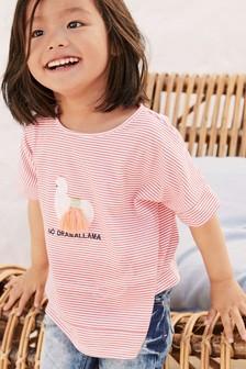 Tricou cu imprimeu lama (3 luni - 6 ani)