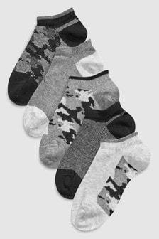 Lot de cinq paires de chaussettes de sport à imprimé camouflage (Garçon)