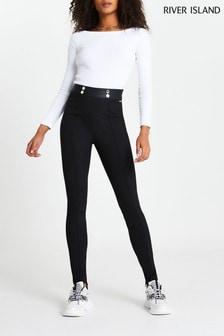 River Island Black Split Hem Skinny Trousers