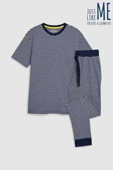 Just Like Me Mens Stripe Pyjamas