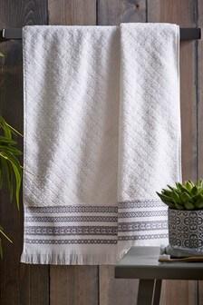 Bronx Striped Towel