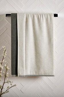 Grey Textured Towel