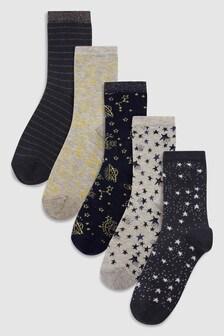 Galaxy Pattern Ankle Socks Five Pack