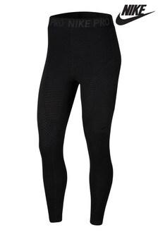 Nike Pro Black Hyper Warm Velour Leggings