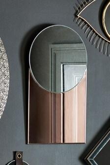 Rose Gold Tone Mirror
